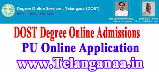 Palamuru University Degree Online Admissions 2016 dost.cgg.gov.in PU Degree Online Services Telangana