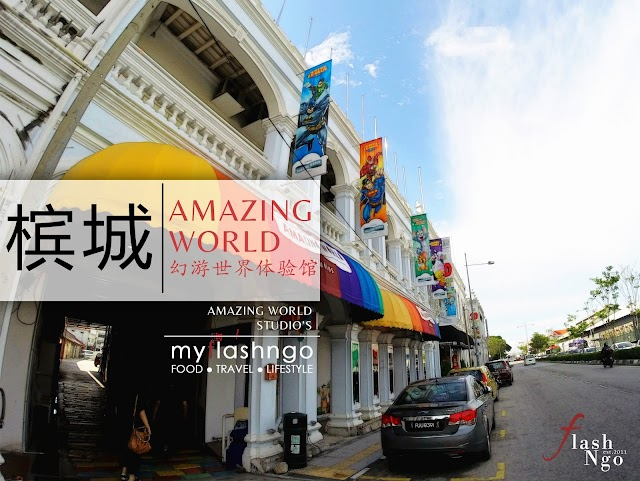 ● Penang Leisure | 幻游世界体验馆 | Penang Amazing World Studios