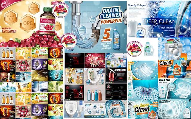 مجموعة تصميمات رائعة جدا لاصحاب مكاتب الدعاية والاعلان يمكنك تعديل التصميم بالشكل التى تريدة