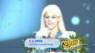 C.C. Catch - I Can`t Lose My Heart Tonight (Live @ Легенды Ретро FM 2012) (HDTV 1080i) Free Download
