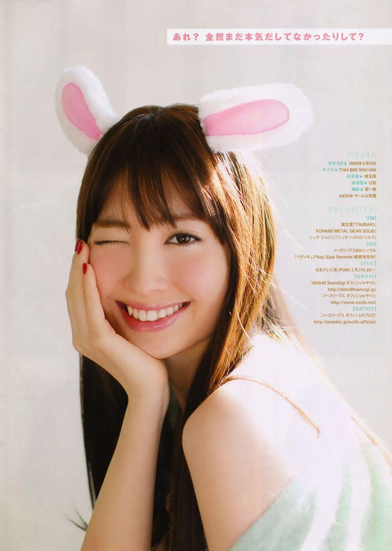 Anna natsuki anna natsuki tube movie page agesage
