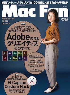 MacFan 2016-03月号 rar free download updated daily