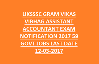 UKSSSC GRAM VIKAS VIBHAG ASSISTANT ACCOUNTANT EXAM NOTIFICATION 2017 59 GOVT JOBS ONLINE LAST DATE 12-03-2017