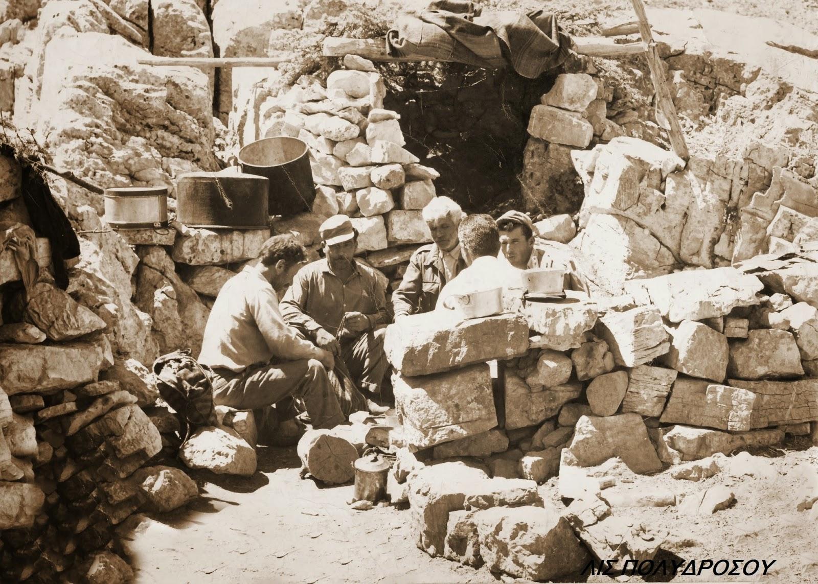 Αποτέλεσμα εικόνας για laografikos  soybala eikones