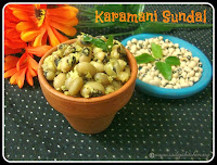 Karamani Sundal recipe,Black Eye Bean Sundal recipe, Lobia Sundal recipe