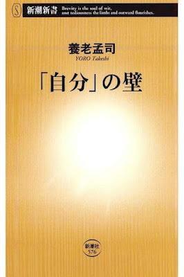 """「自分」の壁 [""""Jibun"""" No Kabe] rar free download updated daily"""