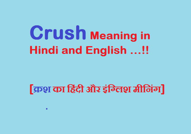 Crush Meaning in Hindi and English