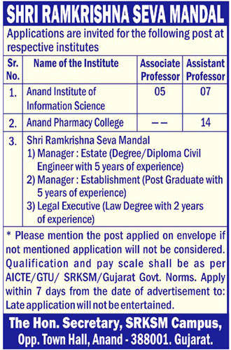Shri Ramkrishna Seva Mandal Recruitment 2017 for Professor, Manager & Legal Executive Posts