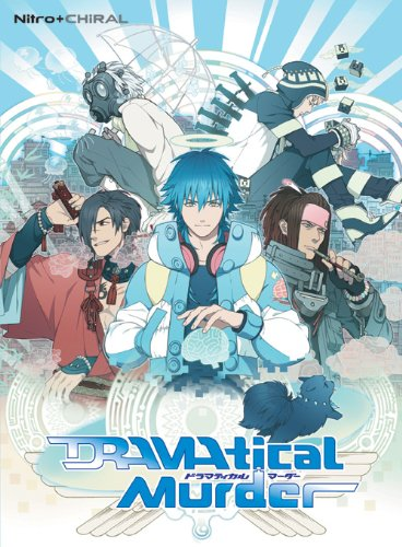 DRAMAtical Murder (2014) ταινιες online seires oipeirates greek subs
