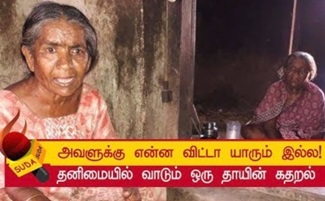 Emotional story of mom seethalakshmi and her daughter