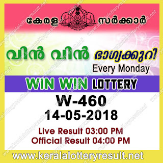 kerala lottery 14/5/2018, kerala lottery result 14.5.2018, kerala lottery results 14-05-2018, win win lottery W 460 results 14-05-2018, win win lottery W 460, live win win lottery W-460, win win lottery, kerala lottery today result win win, win win lottery (W-460) 14/05/2018, W 460, W 460, win win lottery W460, win win lottery 14.5.2018, kerala lottery 14.5.2018, kerala lottery result 14-5-2018, kerala lottery result 14-5-2018, kerala lottery result win win, win win lottery result today, win win lottery W 460, www.keralalotteryresult.net/2018/05/14 W-460-live-win win-lottery-result-today-kerala-lottery-results, keralagovernment, result, gov.in, picture, image, images, pics, pictures kerala lottery, kl result, yesterday lottery results, lotteries results, keralalotteries, kerala lottery, keralalotteryresult, kerala lottery result, kerala lottery result live, kerala lottery today, kerala lottery result today, kerala lottery results today, today kerala lottery result, win win lottery results, kerala lottery result today win win, win win lottery result, kerala lottery result win win today, kerala lottery win win today result, win win kerala lottery result, today win win lottery result, win win lottery today result, win win lottery results today, today kerala lottery result win win, kerala lottery results today win win, win win lottery today, today lottery result win win, win win lottery result today, kerala lottery result live, kerala lottery bumper result, kerala lottery result yesterday, kerala lottery result today, kerala online lottery results, kerala lottery draw, kerala lottery results, kerala state lottery today, kerala lottare, kerala lottery result, lottery today, kerala lottery today draw result, kerala lottery online purchase, kerala lottery online buy, buy kerala lottery online, kerala result