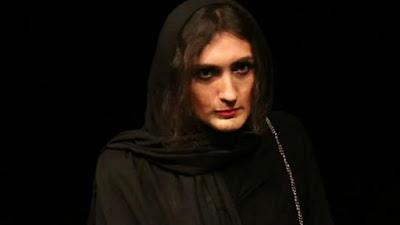 Iran transgender