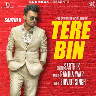 tere pin punjabi song lyrics