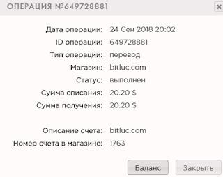 bitluc.com mmgp