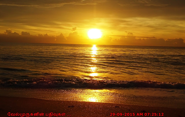 Deerfield Beach Florida Sunrise