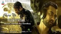 chero-na-by-hridoy-khan-mp3-song-download