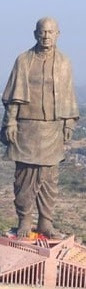 गुजरात की सबसे बड़ी मूर्ति कौन सी है | Gujarat Ki Sabse Badi Murti