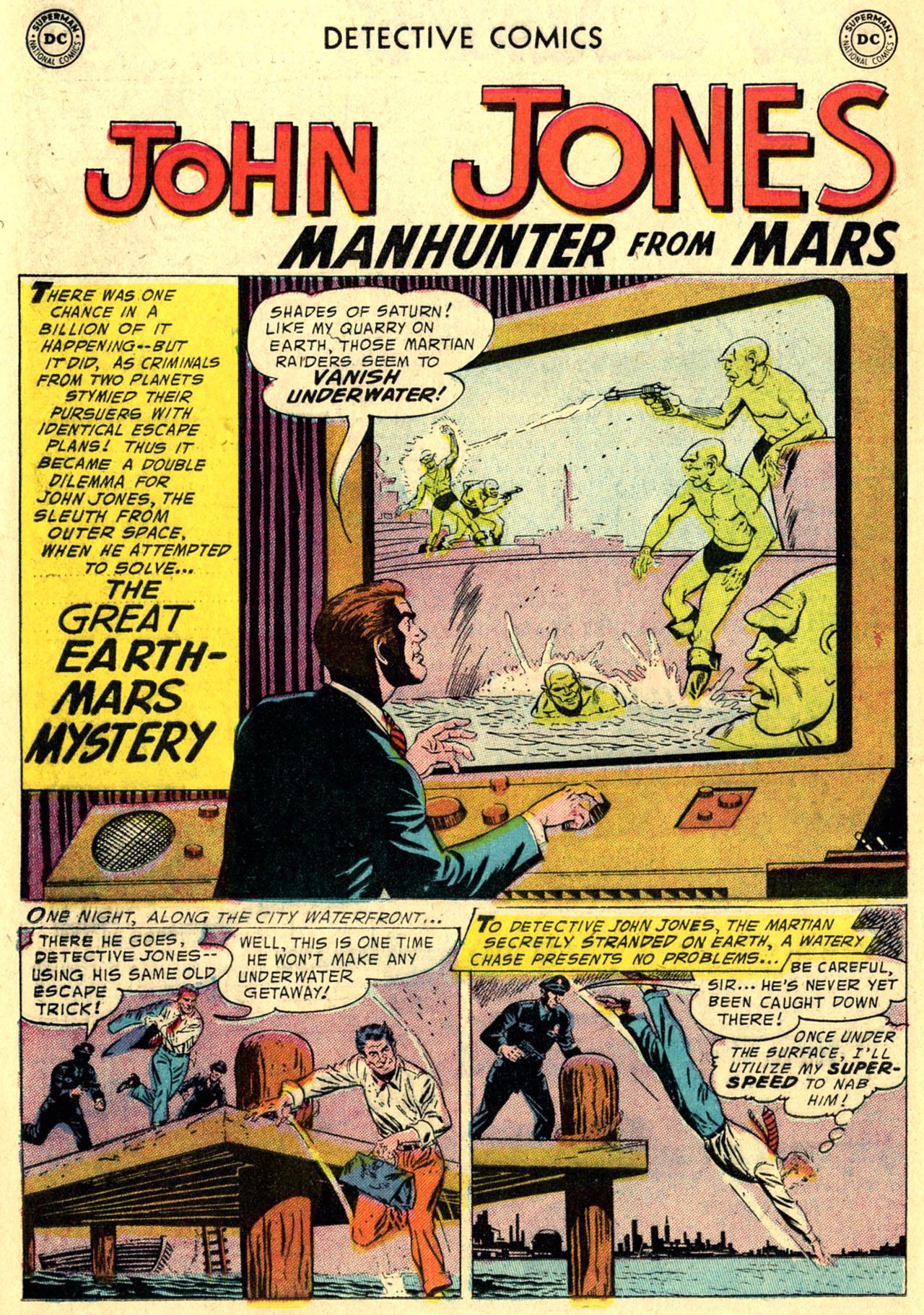 Read online Detective Comics (1937) comic -  Issue #236 - 16