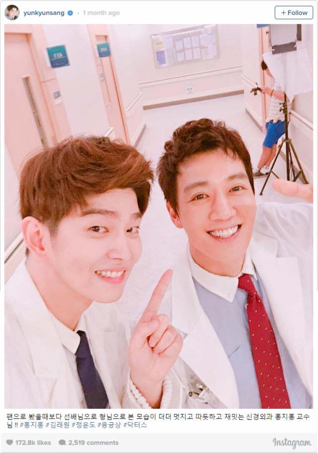 Yun Kyung-sang dan Kim Ra-Won