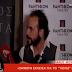 Και επίσημα στην κριτική επιτροπή του Voice ο Πάνος Μουζουράκης