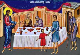 Αποτέλεσμα εικόνας για Κυριακή ΙΑ' Λουκά – Η παραβολή του Μεγάλου Δείπνου