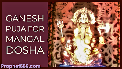 Effective Ganesh Remedies for Mangal Dosha