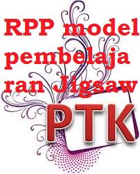 RPP Matematika kelas VIII model Jigsaw