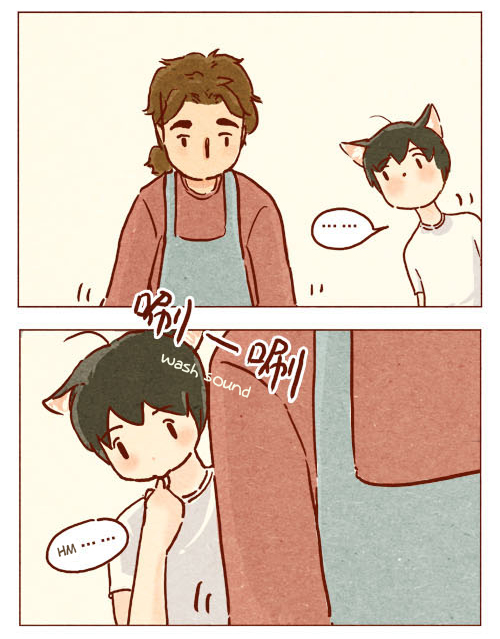 Hey, Your Cat Ears are Showing! - Chapter 17