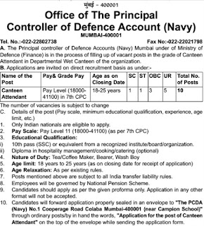 Ministry of Defence Recruitment 2018 Advertisement