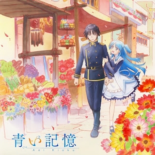Download Shuumatsu Nani Shitemasu ka? Ending 3 [SINGLE]