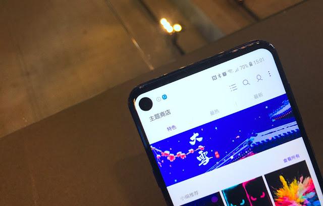 Kelebihan dari Samsung Galaxy A8s