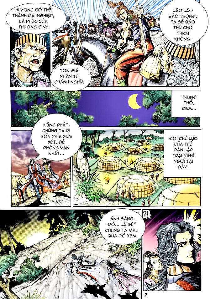 Đại Đường Uy Long chapter 44 trang 7