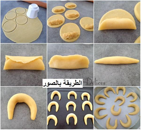 #حلويات_العيد طريقة تحضير تشاراك مسكر يذوب في الفم بالصور