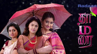 Thamarai 27-08-2016 Sun TV Serial
