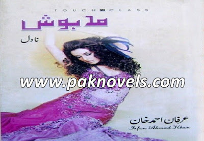 Madhosh Urdu Novel By Irfan Ahamd Khan