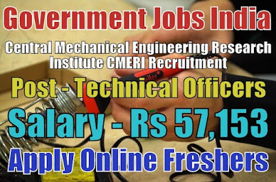CMERI Recruitment 2018