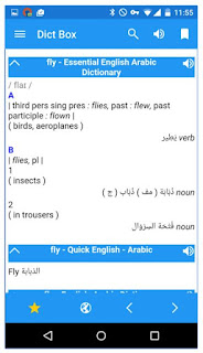 Offline English- Arabic Dictionary for android