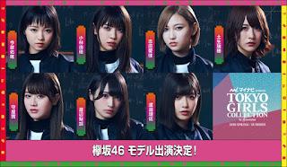 Keyakizaka46 - TGC 2018 SS.jpg