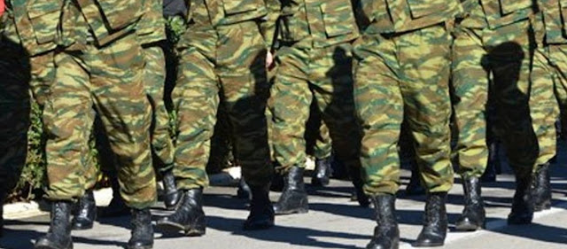 Προκήρυξη: Πώς και πότε θα προσληφθούν 1.359 στις Ενοπλες Δυνάμεις