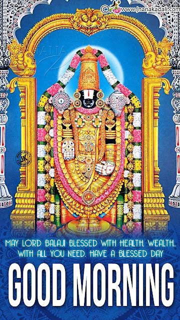 english good morning greetings hd wallpapers, lord balaji vector images free download