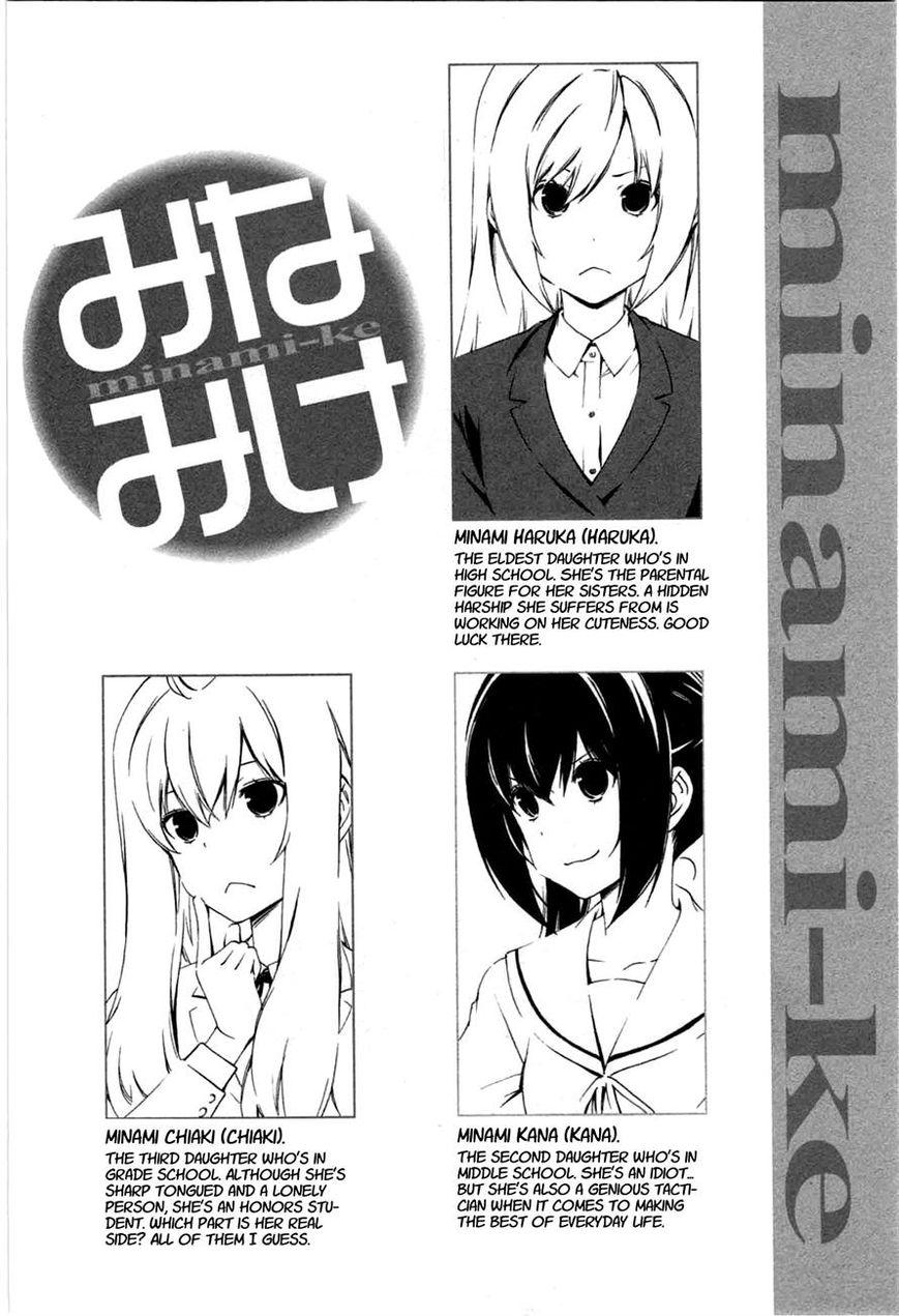 Minami-ke - Chapter 166