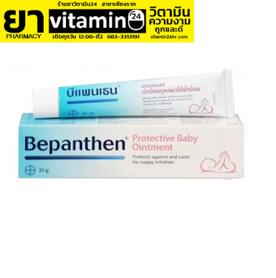BEPANTHEN บีแพนเธน