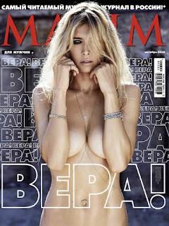 Revista Maxim Rusia – Octubre 2016 PDF Digital