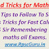 Shortcut Tips and Tricks in Maths for banking and SSC Exams Download PDF