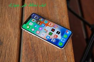 هل يمكن لأجهزة iPhone الحصول على فيروسات؟