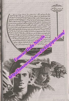 Angary Episode 25 novel by Tahir Javed Mughal pdf