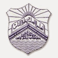 BISE Lahore Board Inter Result 2017 Part 1, 2