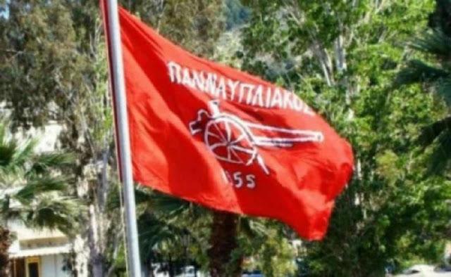 Πέντε νέες μεταγραφές ανακοίνωσε ο Πανναυπλιακός