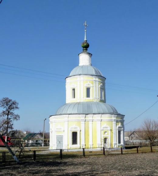 Китайгород. Храмовый комплекс. Свято-Николаевская церковь. 1751 г.