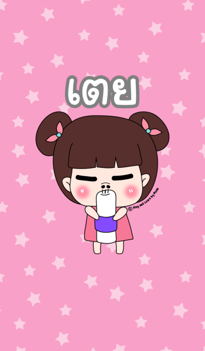 Toey ! SaraPao Cute Girl Theme